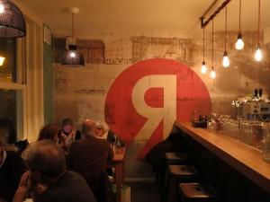 Reuring Bar en inktvis (foto's: Caperleaves)
